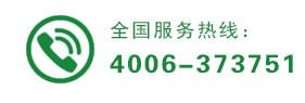 潍坊贝博官网登陆生物科技有限公司